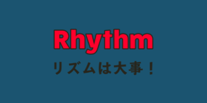 Rhythm Top Cover