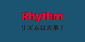 Rhythm Top Cover